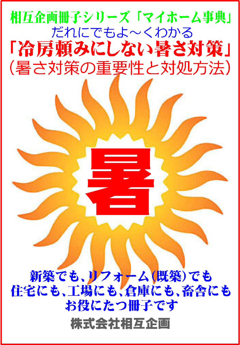 f:id:nasuyamasougo:20190404171141j:plain