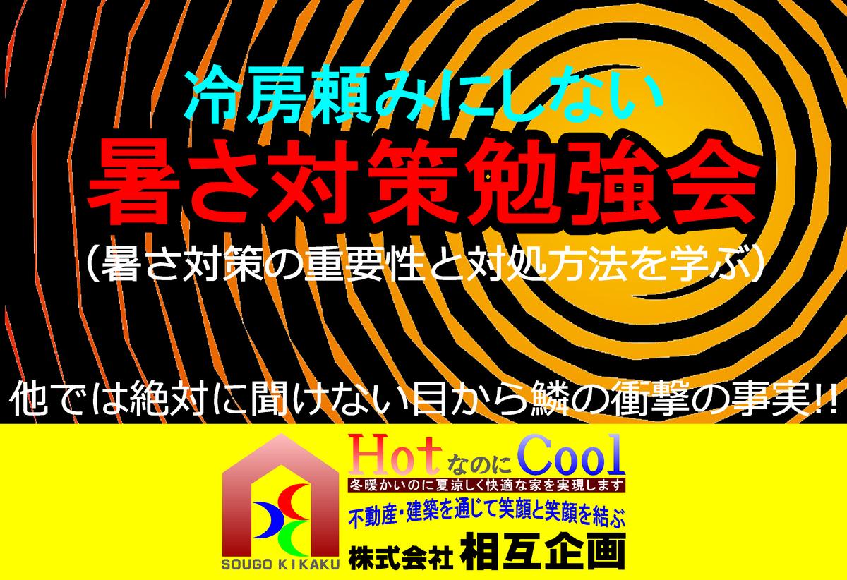 f:id:nasuyamasougo:20190515081304j:plain