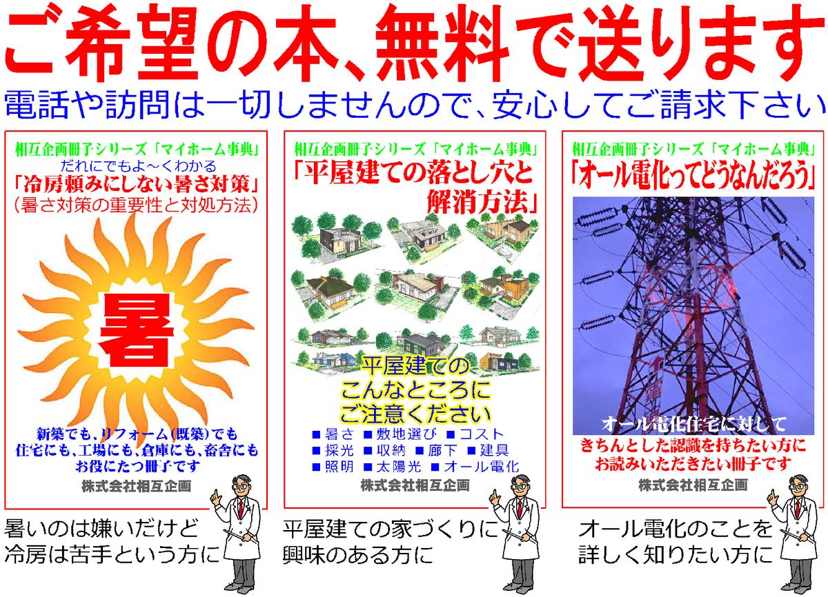 f:id:nasuyamasougo:20190616114817j:plain