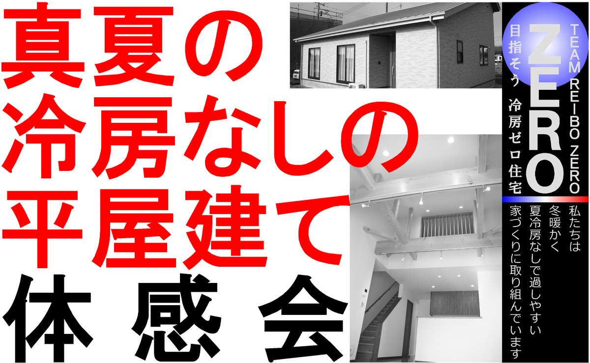 f:id:nasuyamasougo:20190628115140j:plain