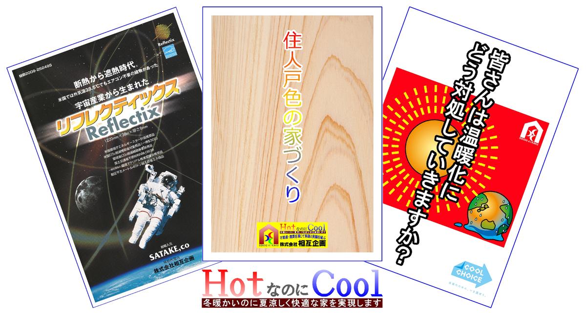 f:id:nasuyamasougo:20200520080136j:plain