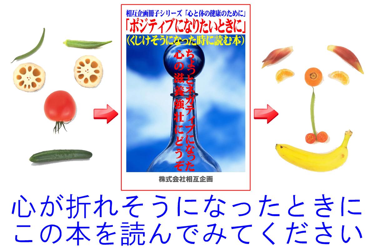 f:id:nasuyamasougo:20200521142052j:plain