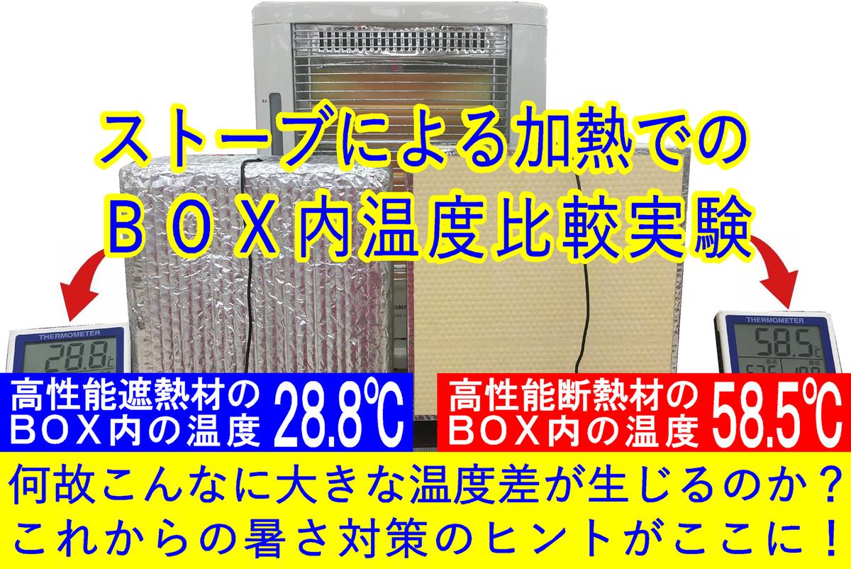 f:id:nasuyamasougo:20200526155010j:plain