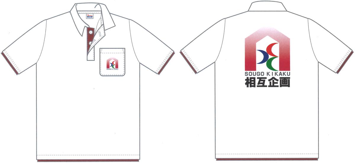 f:id:nasuyamasougo:20200530145213j:plain