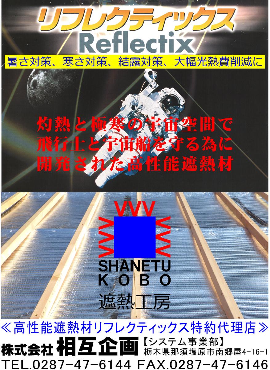 f:id:nasuyamasougo:20200905140813j:plain