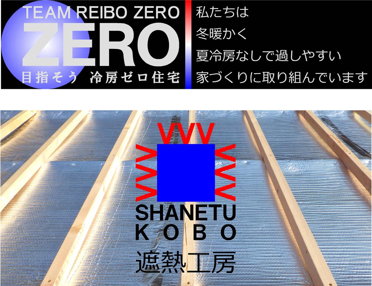 f:id:nasuyamasougo:20200907074408j:plain