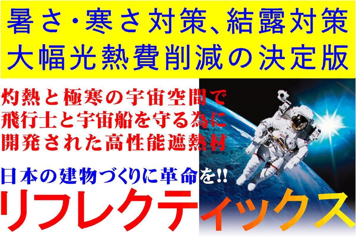 f:id:nasuyamasougo:20200911173249j:plain