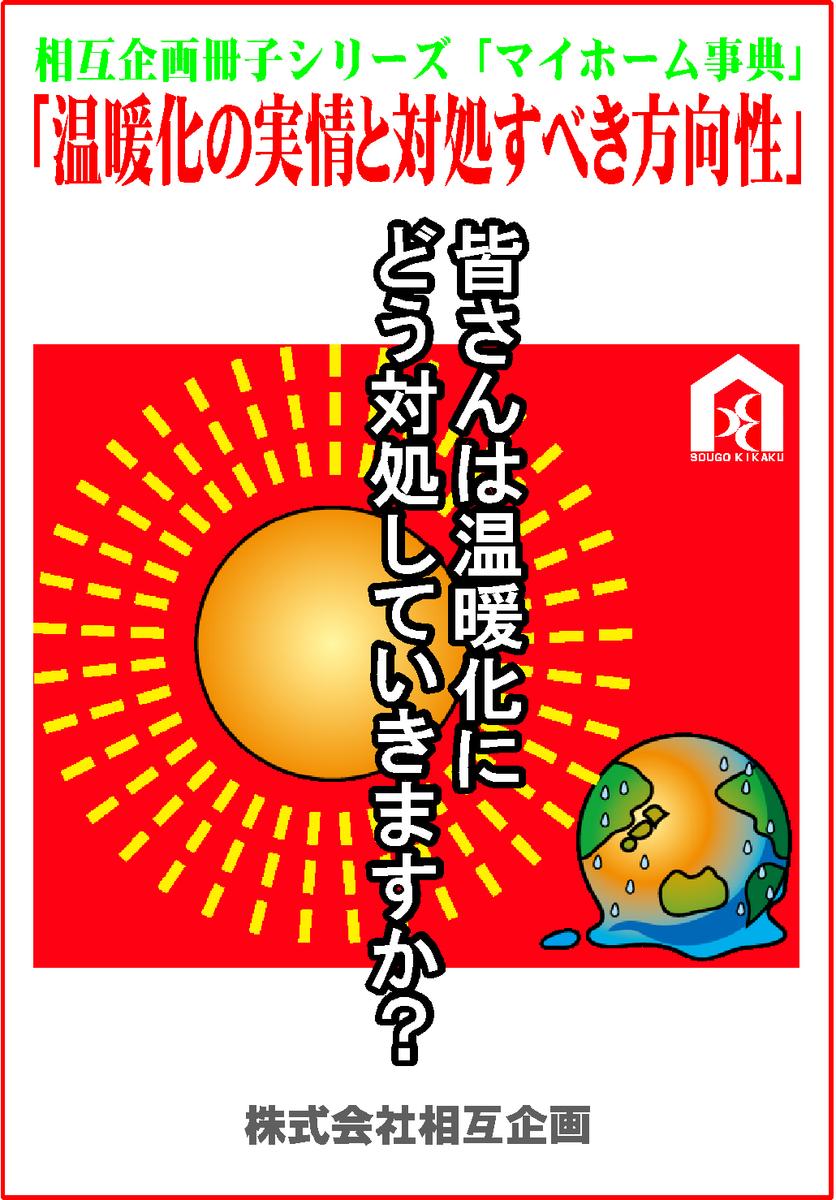 f:id:nasuyamasougo:20201114080842j:plain