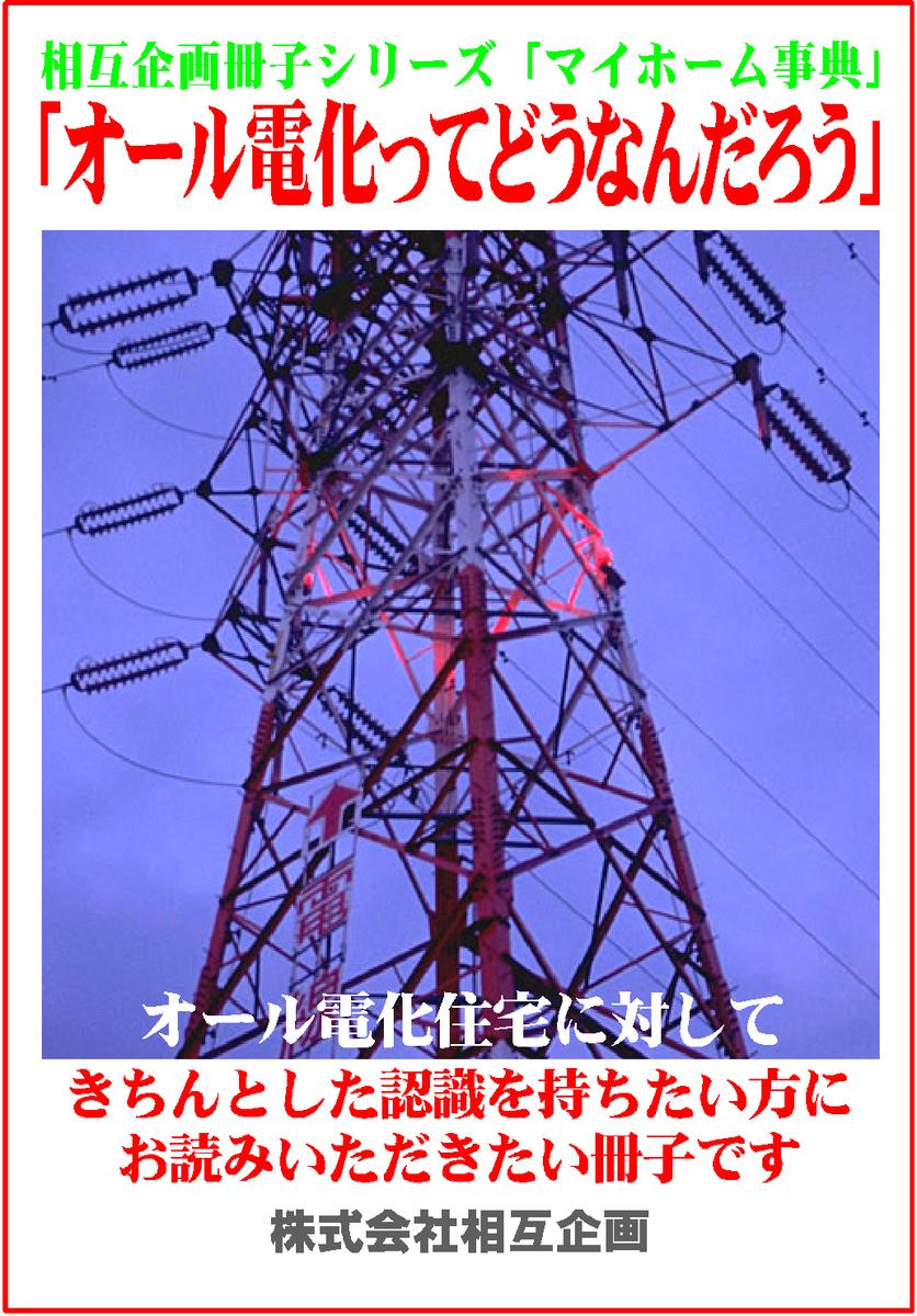 f:id:nasuyamasougo:20210317110952j:plain
