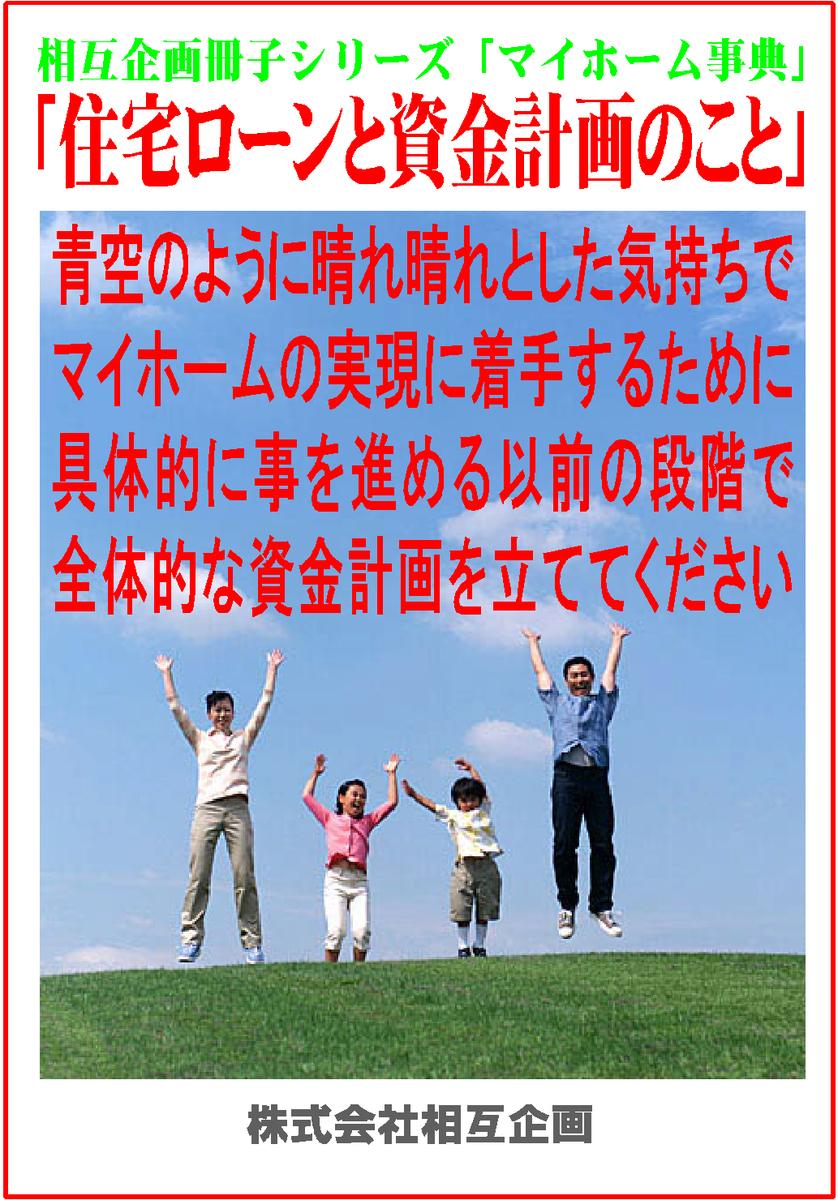 f:id:nasuyamasougo:20210401175621j:plain