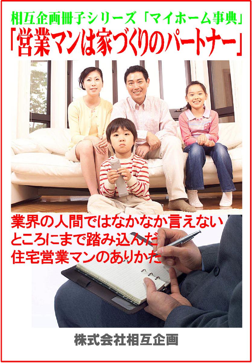 f:id:nasuyamasougo:20210418083941j:plain