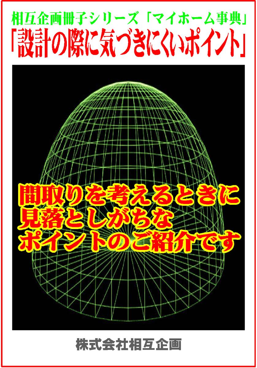 f:id:nasuyamasougo:20210502171235j:plain