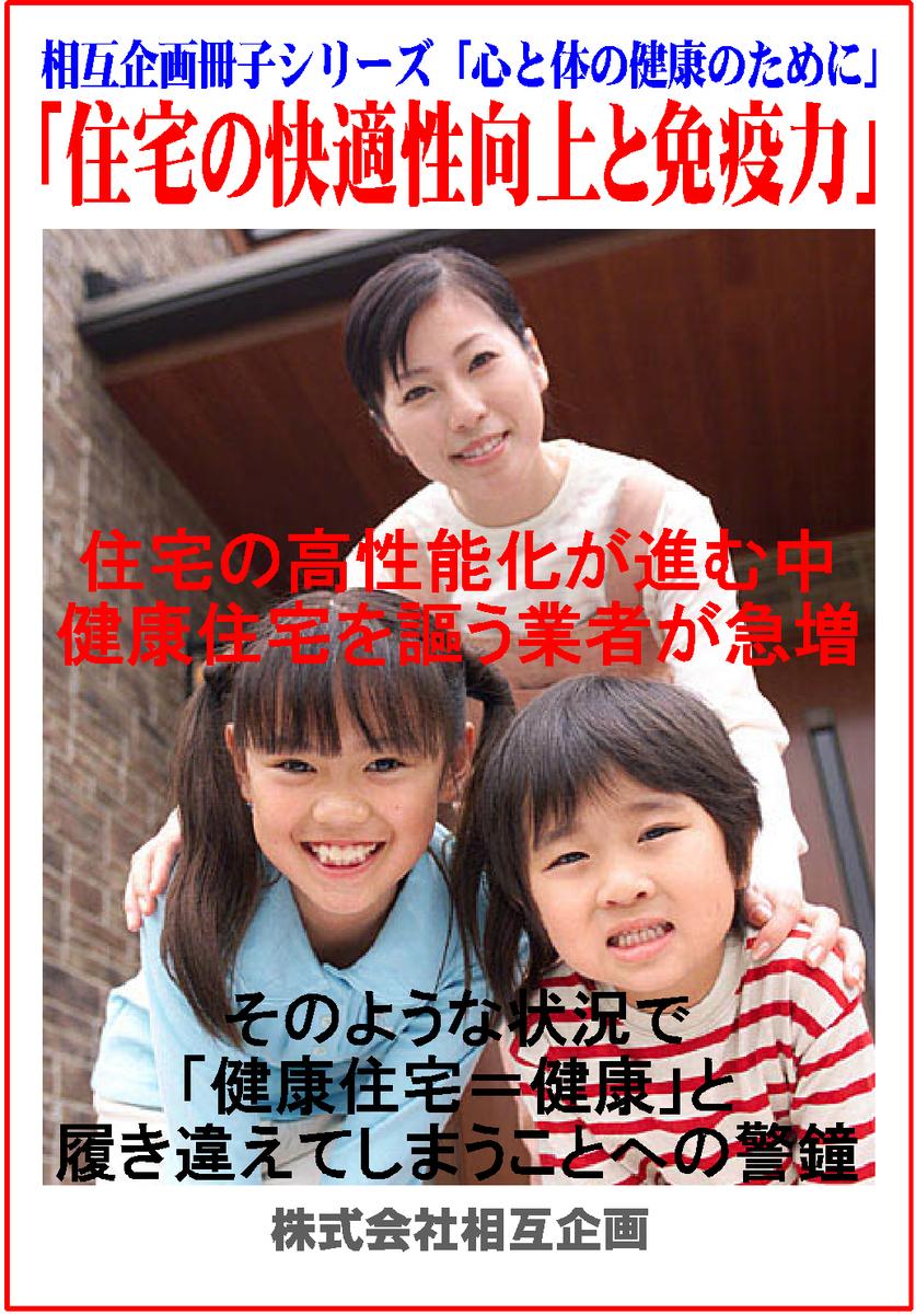 f:id:nasuyamasougo:20210508080441j:plain