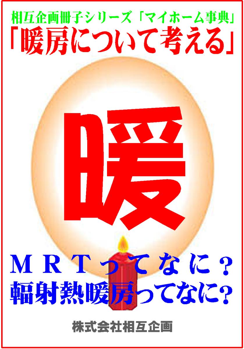 f:id:nasuyamasougo:20210527174830j:plain