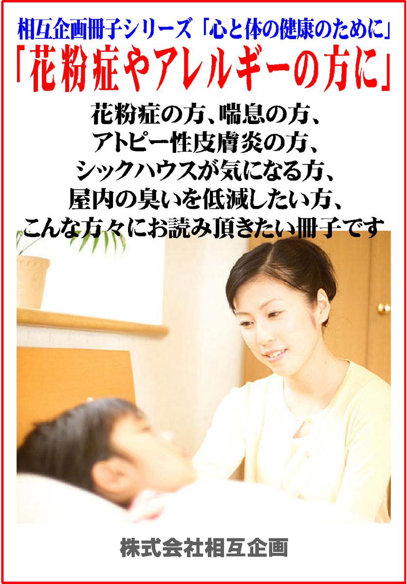f:id:nasuyamasougo:20210531082649j:plain