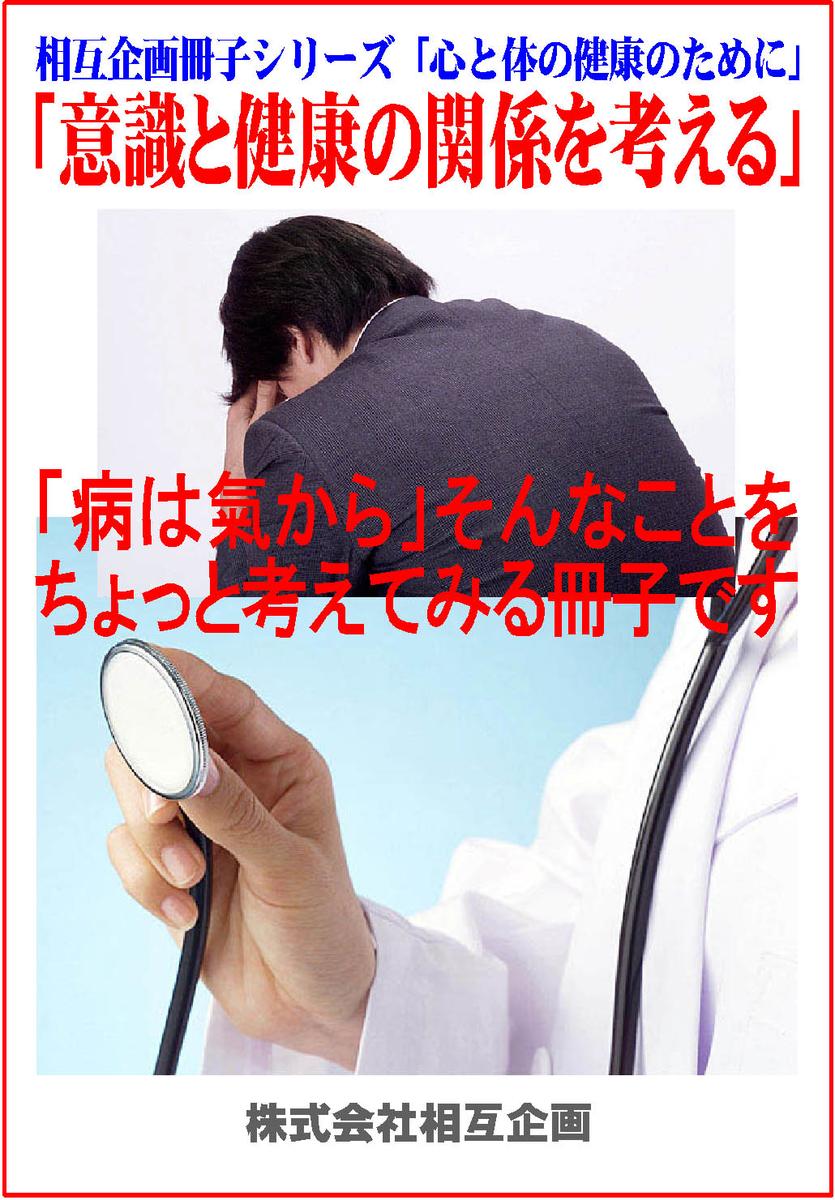 f:id:nasuyamasougo:20210608093927j:plain