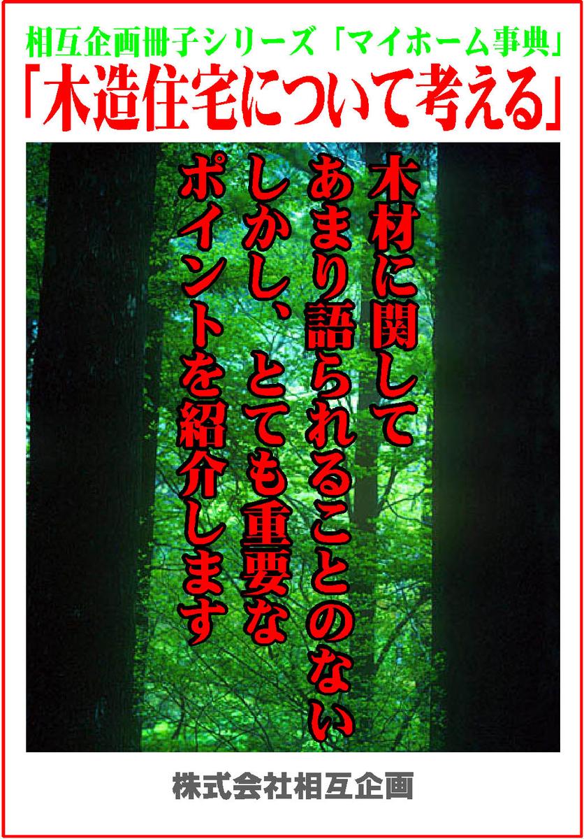 f:id:nasuyamasougo:20210611153027j:plain