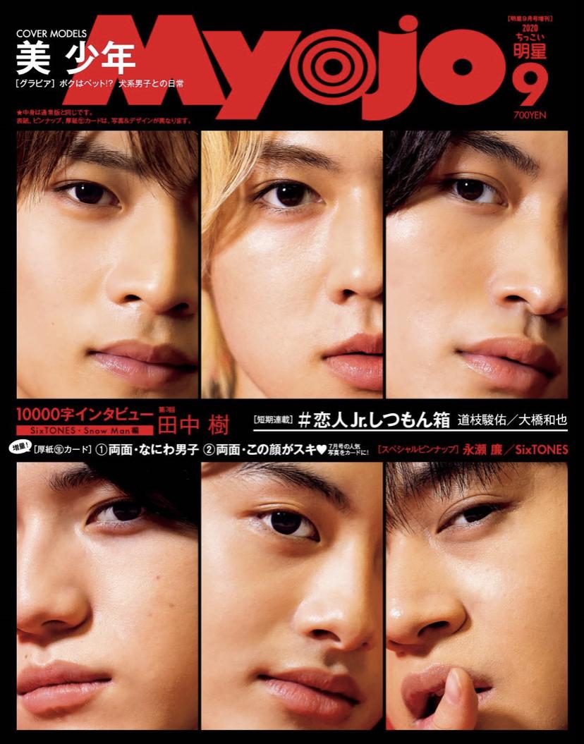 f:id:nasuyuto:20201230114933j:plain