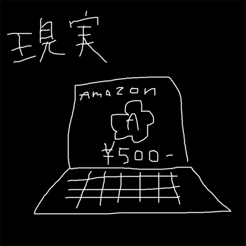 f:id:natachiki:20160911110425j:image