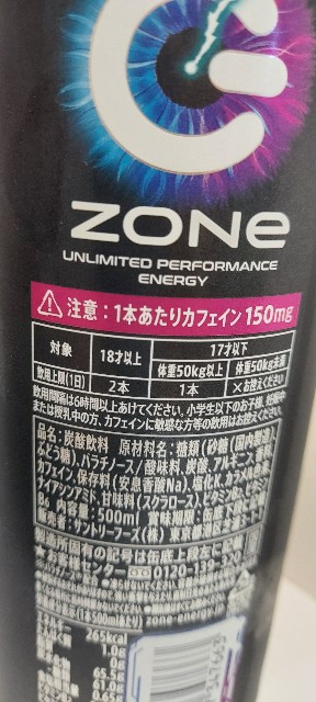 f:id:natarshal-caroline:20210605185949j:image
