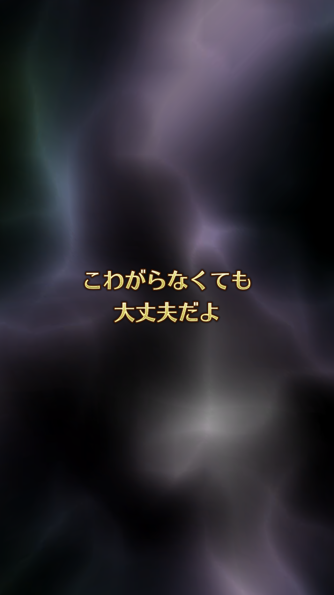 f:id:natinosoramame:20190920145405p:plain