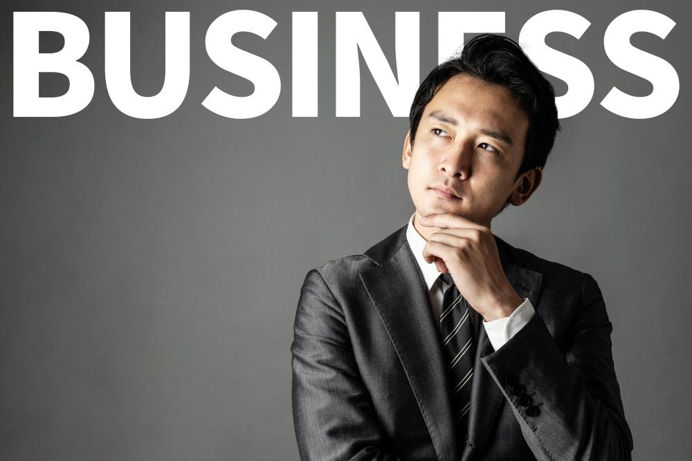 ビジネス英語,上司,会社