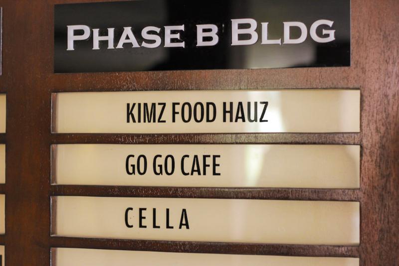 看板名「Kim's food Hauz」を確認
