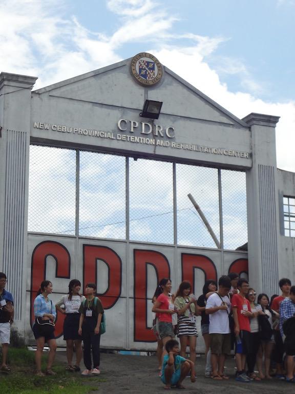 CPDRCの門の前