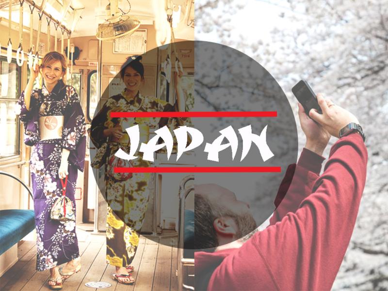 外国人が日本の文化に触れ合う