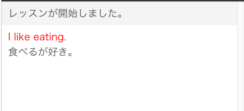 blg128moji_big
