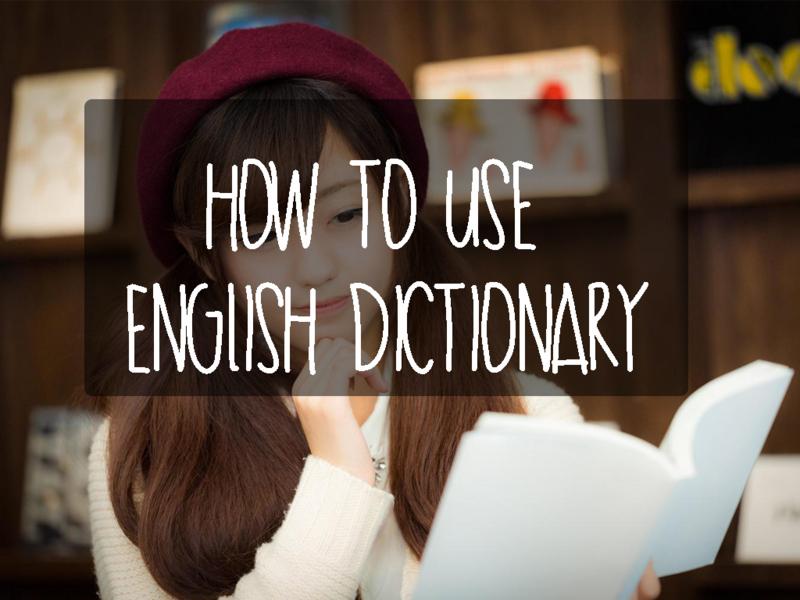 英英辞書の使い方(女性が本を読んでいる写真)