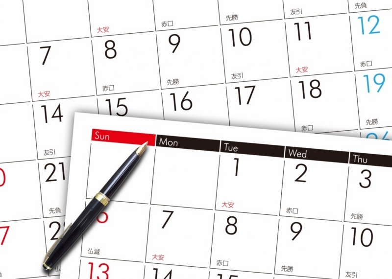 日付とペン