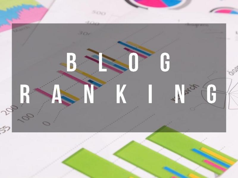 1月ブログランキング