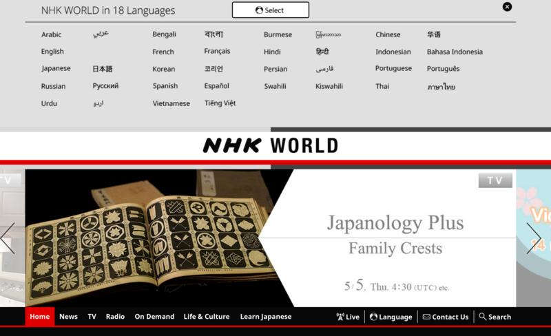 NHKworld