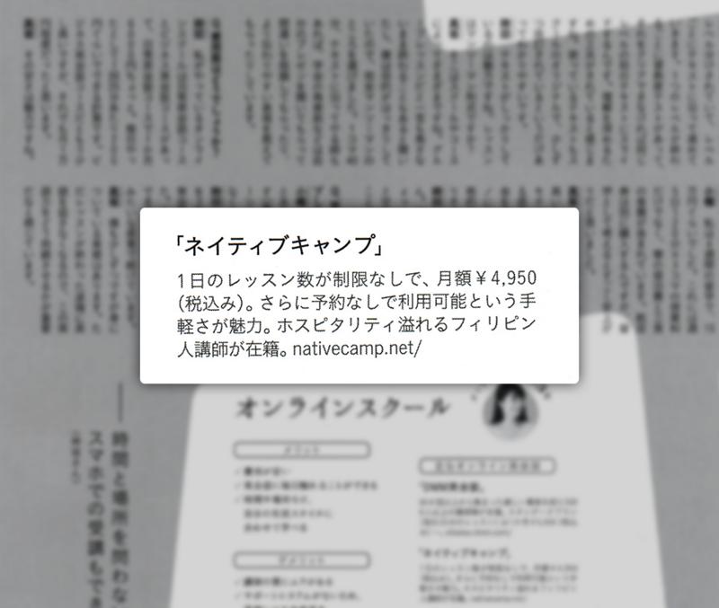 雑誌「anan」に掲載されました