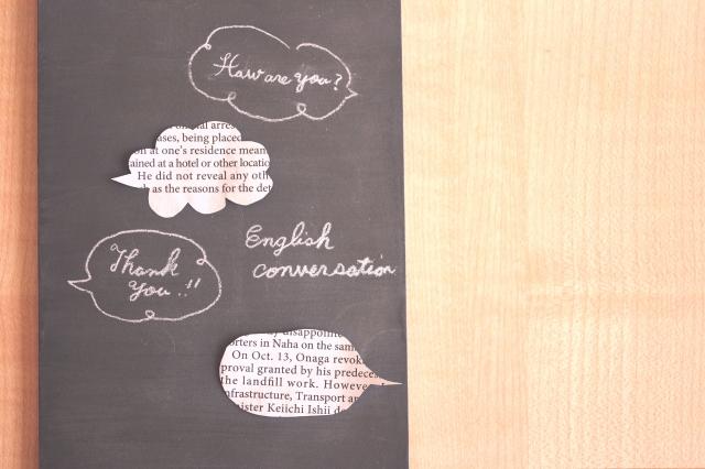 本、言い回し、英会話、参考書