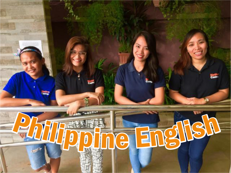 ネイティブキャンプ フィリピン人講師陣