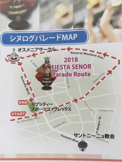 パレード マップ