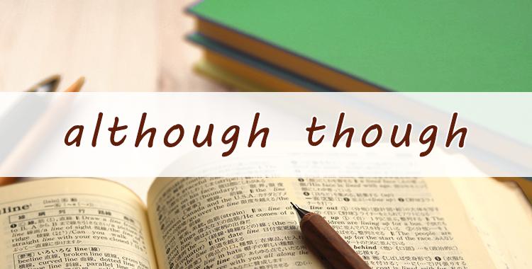 辞書とペン