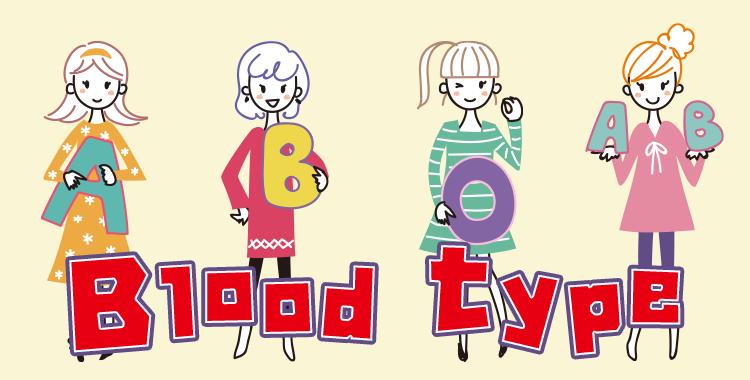 女性が血液型のアルファベットを持っているイラスト