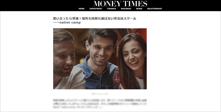 20181123-moneytimes