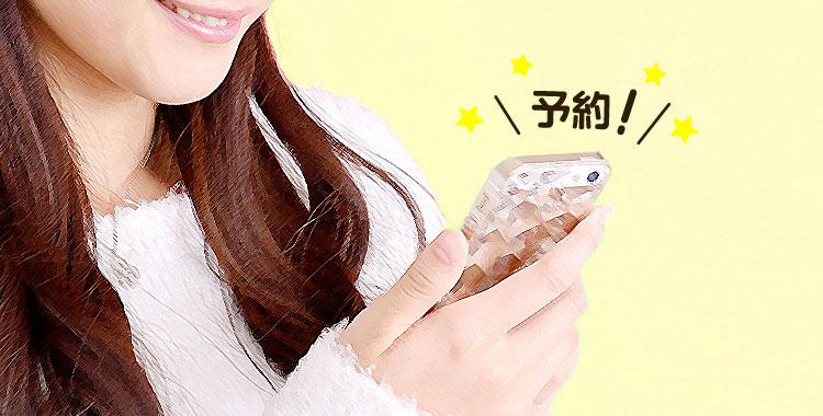 英会話、オンライン英会話、スマホで英会話、オンラインレッスン