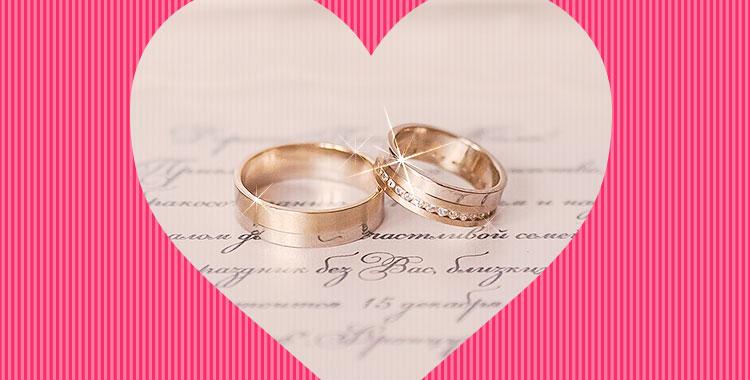 結婚指輪、メッセージ、愛、指輪、LOVE