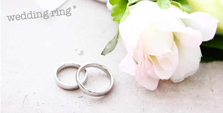 結婚指輪、結婚、婚約指輪、刻印