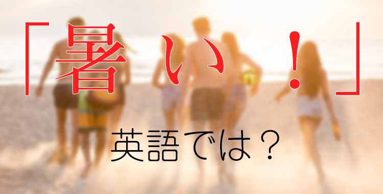 f:id:nativecamp_official:20190616141837p:plain