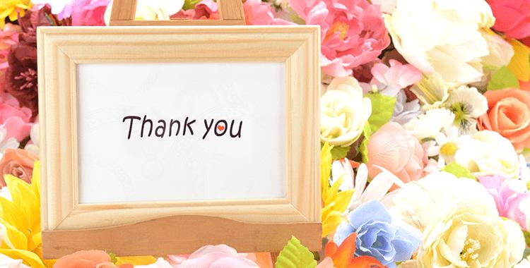 日頃の感謝の気持ちを込めて 英語