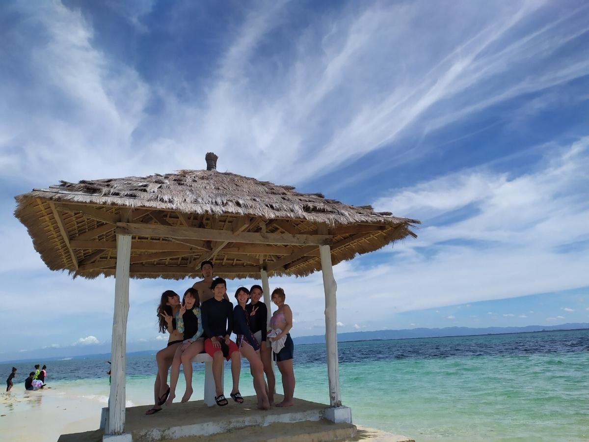 海外インターンシップ、アイランドホッピング、海外留学