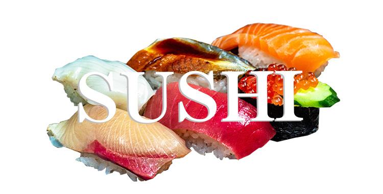寿司、サーモン、マグロ、トロ、うに、いくら
