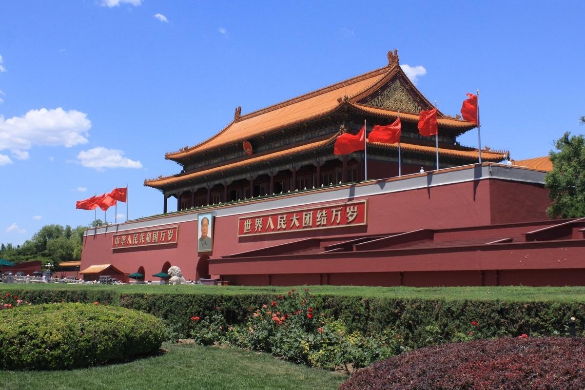 中国語学習、中国語基本文法学習、ネイティブキャンプ