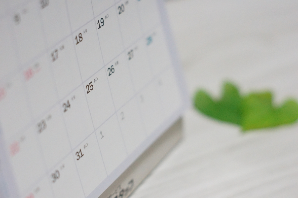 カレンダー、年号、令和、英語で年号、平成、昭和、ビジネスメール